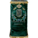 Sefer Torah Mantle M-203