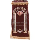 Sefer Torah Mantle 404
