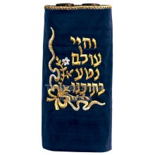Sefer Torah Mantle 521