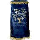 Sefer Torah Mantle M-208