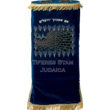 Sefer Torah Mantle M-210