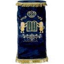 Sefer Torah Mantle M-212