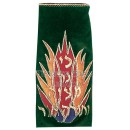 Sefer Torah Mantle M-15A