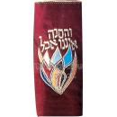 Sefer Torah Mantle M-16A