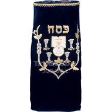 Sefer Torah Mantle 23PS