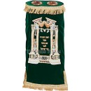 Sefer Torah Mantle 410