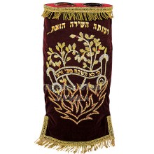 Sefer Torah Mantle M-510