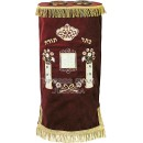 Sefer Torah Mantle 511