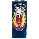 Sefer Torah Mantle M-516