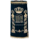 Sefer Torah Mantle 534