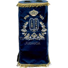 Sefer Torah Mantle M-205