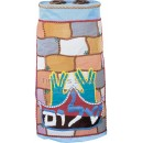 Sefer Torah Mantle M-SHLM