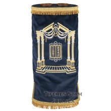 Sefer Torah Mantle M-217