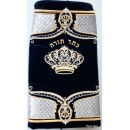 Sefer Torah Mantle M-999