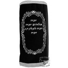 Sefer Torah Mantle M-6108
