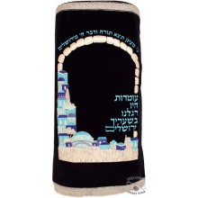Sefer Torah Mantle Churva M-6110-S