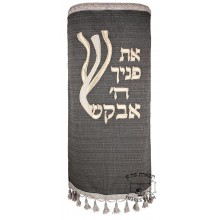 Sefer Torah Mantle M-6111
