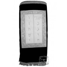 Sefer Torah Mantle M-6112