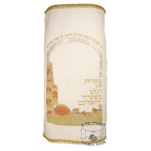 Sefer Torah Mantle Churva M-6110-G