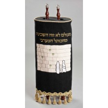 Torah Cover with the western wall M-41426