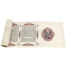 Illustrated Megillat Esther Scroll