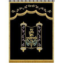 Parochet with Sefer Torah and Tree of Life P-5152