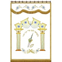 High Holiday Parochet with Application For Sukkot P-5320