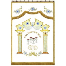 High Holiday Parochet with Application for Pesach P-5321