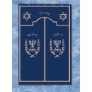 POROCHES, DOUBLE MENORAH DESIGN