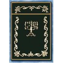 POROCHES, MENORAH WITH SCALLOPED BORDER