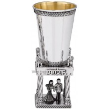 Sterling Silver Judaica Kiddush Cup For The Bride and Groom.