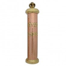 Brass and Copper Megillah Case with Crown and Hammered Pattern Hand Crafted By Bier Silversmith